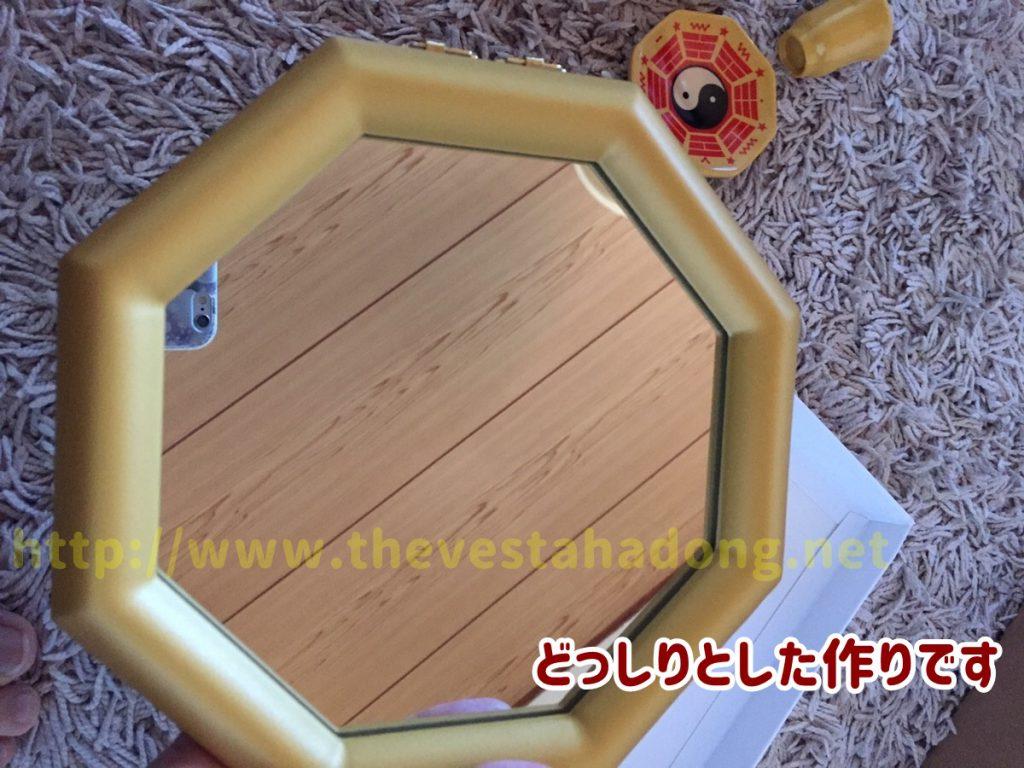 水晶院 風水鏡